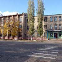 """Спорткомплекс (бывший """"Строитель""""), Северодонецк"""