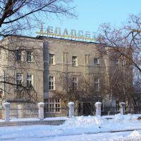 Теплосеть, Северодонецк