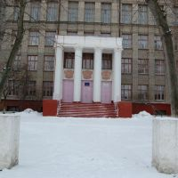 СШ-5, Северодонецк