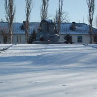 Братская могила, Северодонецк