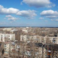 Облака над городом-4, Северодонецк