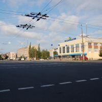 Рабочее утро, Северодонецк