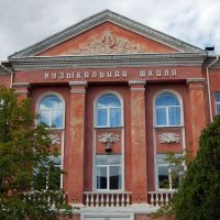 Музыкальная школа, Северодонецк
