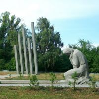 World War II monument in Severodonetsk, Северодонецк