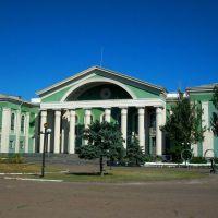 Culture house of chemists, Severodonetsk, Северодонецк