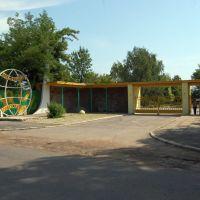 Лагерь, Славяносербск