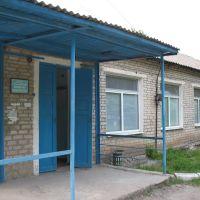 родильное отделение Славяносербск, Славяносербск