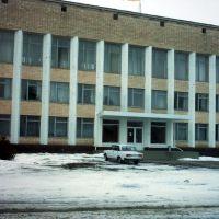 Белый Дом, Славяносербск
