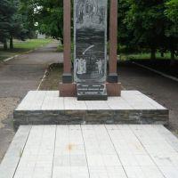 Памятник чернобыльцам, Славяносербск