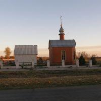 Часовня возле кладбища. Фото: 2010.Chapel near a cemetery. A photo: 2010., Станично-Луганское