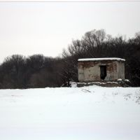 Старая водокачка, Старобельск