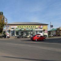 Надра банк, Старобельск