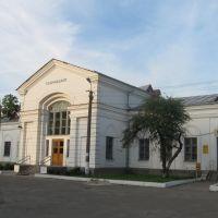 ЖД вокзал+почта, Старобельск