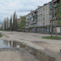 кв. Ватутина, Старобельск