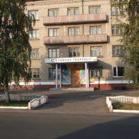г.Старобельск здание  Дома творчества, Старобельск
