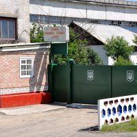 Путевая машинная станция №222, Старобельск
