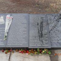 Памятник жертвам Чорнобильської трагедії, Старобельск