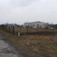 Старобільська водолічебниця, Старобельск