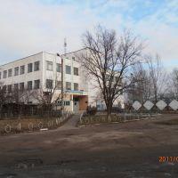 Старобільська швейна фабрик, Старобельск