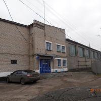 Дитяча юнацько-спортивна школа, Старобельск