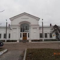 """Залізнична станція """"Старобільськ"""", Старобельск"""