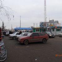 Базарна площа, Старобельск