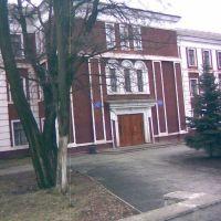 школа №3, Стаханов