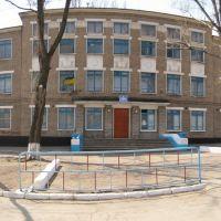 Стахановская школа-интернат (26.04.2009), Стаханов