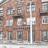 Коксохимик, Стаханов