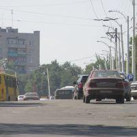 Проспект.Ленина., Стаханов
