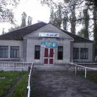 Tea House, Троицкое