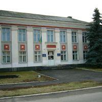 Администрация, Троицкое