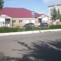 Торговый комплекс в п.г.т. Троицкое, Троицкое