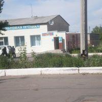 Mагазин быт.техники/здание типографии/, Троицкое