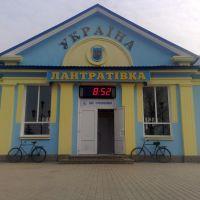 ЖД вокзал, Троицкое