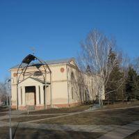 церковь, Троицкое