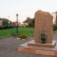 Памятный знак,установлен в честь 60-летия депортации украинцев г. Белза и Белзщины 1946-2006гг., Белз