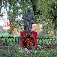 Братская могила. Памятник,погибшим в годы Второй Мировой войны., Белз