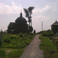 wooden church at the cemetery * деревяна церква на цвинтарі, Белз