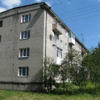 мій рідний будинок, Борислав