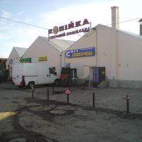 магазин світ дверей, Борислав