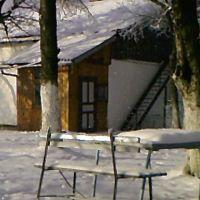 Truskavetska 73, Борислав