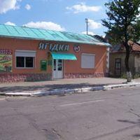 Борислав, Борислав