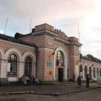 Ralway station, Броды