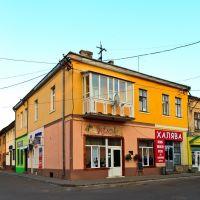 """Магазин """"Халява"""", Броды"""