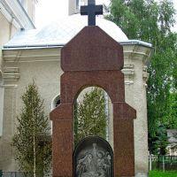 Памятный знак установлен в честь 2000-летия Рождества Хрестового и 400-летия церкви., Броды