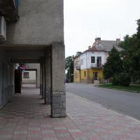 Busk pl.Rynok, Буск