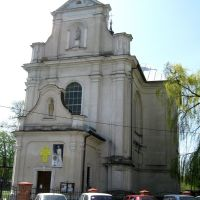 St. Stanislaus church., Буск