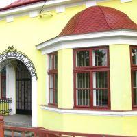 Краєзнавчий музей у Винниках, Винники