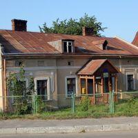 Відділення звязку / Post office, Винники